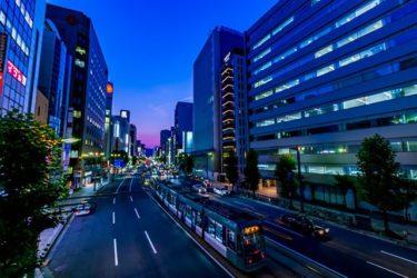 トワイライト広島